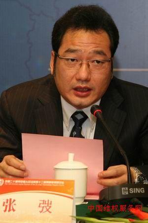 重庆高院原副院长张�|等因受贿被移送司法
