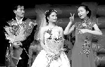 一对聋哑人婚礼