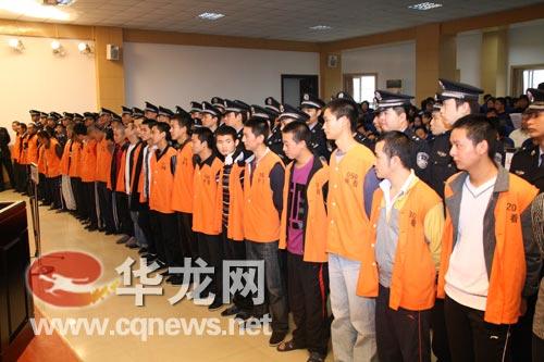 重庆开县李义涉黑团伙案开审28人被诉(组图)