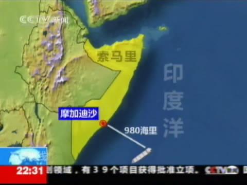 对于此次索马里海盗事件,阴谋论者请别瞎猜
