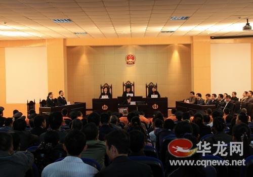 重庆开县涉黑团伙首犯李义一审获刑20年(组图)