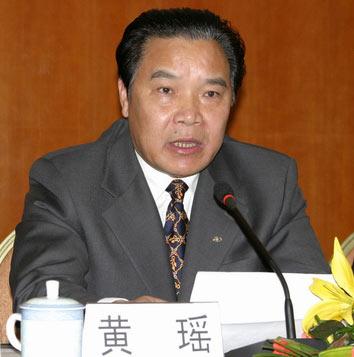 原贵州政协主席黄瑶被传有多名情妇