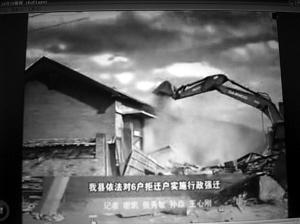 黑龙江东宁要求消除所有平房强拆引发自焚事件