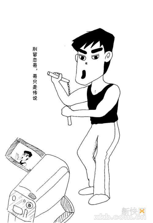 """横沥""""李小龙""""欲离莞"""