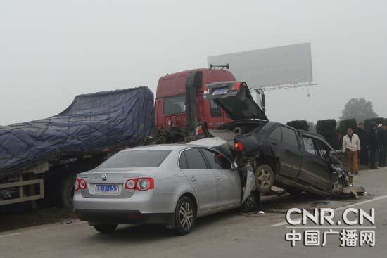 湖南潭邵高速发生多起交通事故致3死13伤