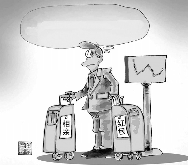 台海网1月11日讯 (海峡导报记者 沈华铃 曾毓慧/文 刘奎宁/图) 订机票、联系拼车虽然离大多数企事业单位放假还有将近一个月时间,但大多白领已经开始忙乎着回家的事儿了。可是,记者调查发现,回家本是件高兴的事儿,一些年轻的白领却开始头痛。原来,回家过年就得包红包、给压岁钱,这对于刚工作一两年、压根没啥积蓄的年轻白领来说,可是一笔不小的开销,此外,一些单身白领还得面对父母、亲戚烦人的催婚。   假期太短 白领选择飞回家   路程长,假期短,想要多请假几天,又得看领导 脸色或工作安排,这