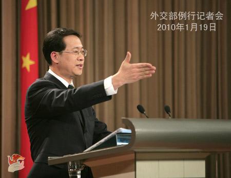 外交部发言人:中国是黑客攻击最大的受害者