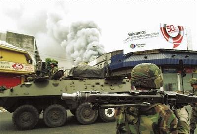 市民哄抢商店智利军方维持秩序