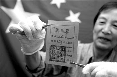 人大代表名额分配将研究京沪将减少冀鲁豫增加