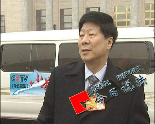 江苏检察院检察长:量刑规范化体现国家法制进步