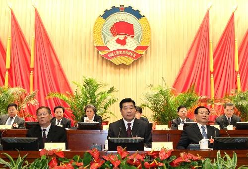 全国政协十一届常委会第九次会议举行