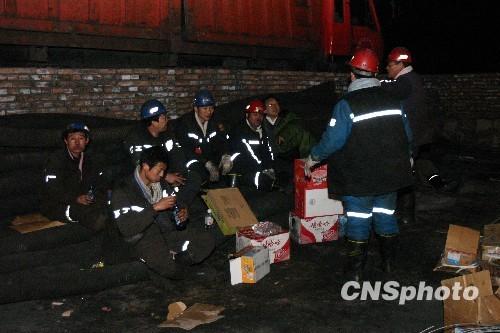 山西王家岭煤矿透水事故原因仍在调查