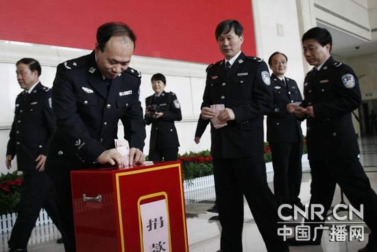 武汉公安民警积极向玉树地震灾区捐款