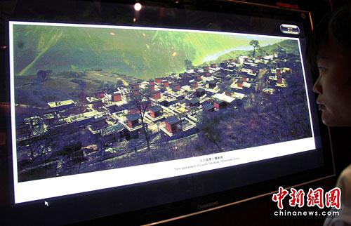 世博园展示汶川灾后重建新貌