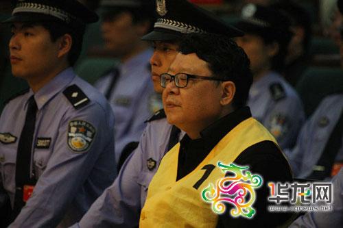 重庆原司法局长文强二审维持原判获死刑(组图)