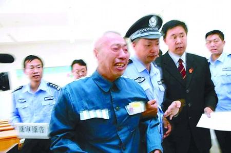 河南警方破获曾致赵作海被判刑无头死尸案