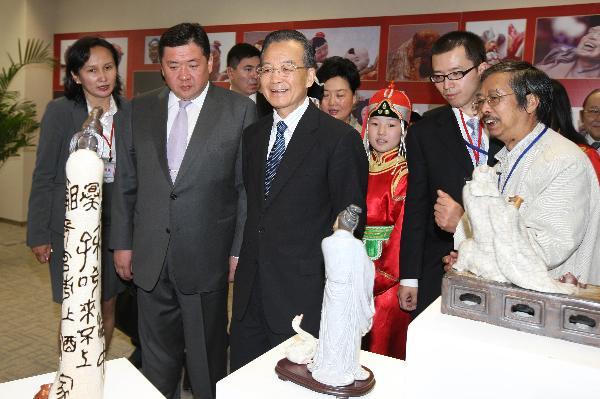 温家宝出席乌兰巴托中国文化中心揭牌仪式