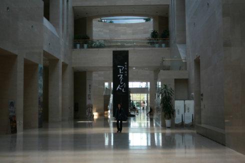 韩国国立中央博物馆简介