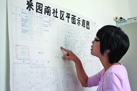 """一社区手绘""""身边地图"""" 居民楼多少户,配电室在哪儿,一"""