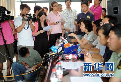 南京政府出资3000万元补偿工厂爆炸事故
