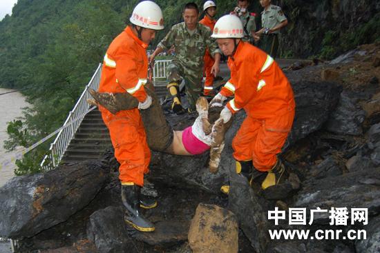 重庆城口突发山体垮塌致一死一伤