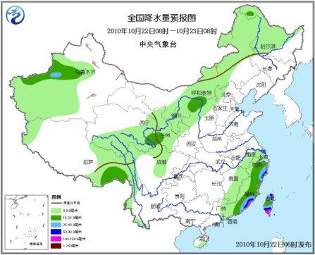 强冷空气将影响全国大部地区台风向粤闽靠近