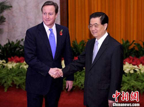 胡锦涛会见英国首相卡梅伦(图)