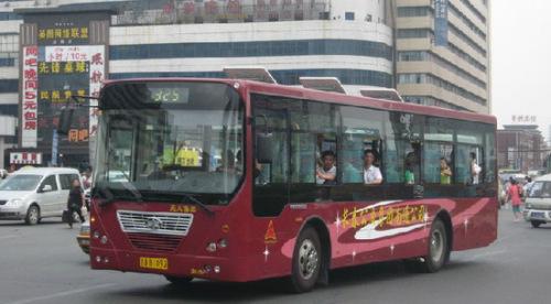 长春市公交车(资料图)