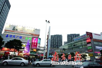 东城吉之岛