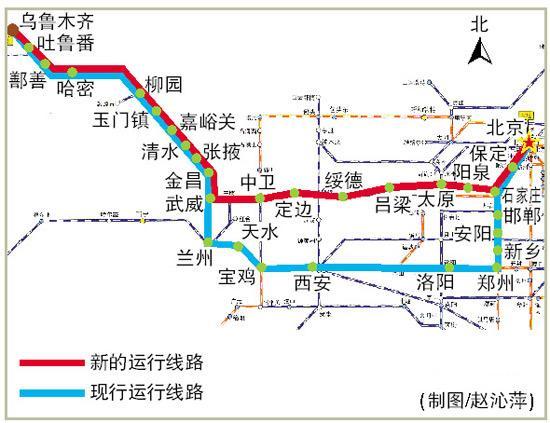 金昌至武威高速公路昨日开建--中国广播网 中央