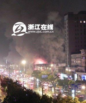 火灾现场。图片来源:浙江在线