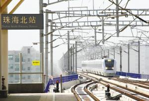 广珠城际铁路最高时速250公里
