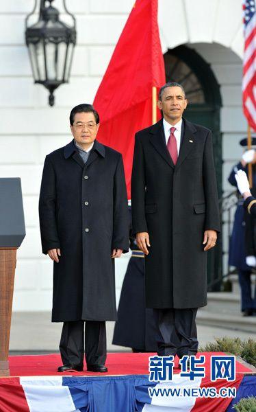 1月19日,美国总统奥巴马在华盛顿白宫举行隆重仪式,欢迎中国国家主席胡锦涛对美国进行国事访问。新华社