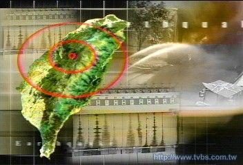 图片来源:台湾TVBS电视台。