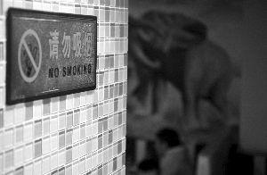 """今年3月23日,惠新东街牛大碗餐馆内,""""请勿吸烟""""标志贴上墙。实习生 田恬 摄"""