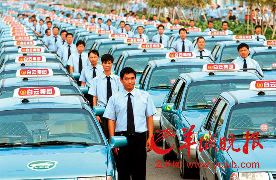 出产租车公司与的哥之间该不该算雇用用相干,各拥有说法。白文海/摄(材料图片,图文拥关于)