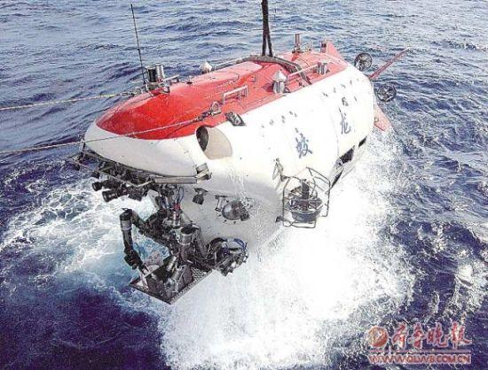 蛟龙号潜航员的深海生活
