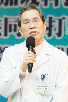 Ming-Fong Chen National Taiwan University Hospital Source: Taiwan's