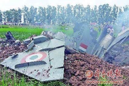 印度空军战机坠毁