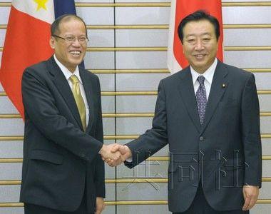 正在日本访问的菲律宾总统阿基诺三世与日本首相野田佳彦举行会晤并发表联合声明。