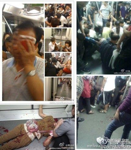 上海地铁事故现场