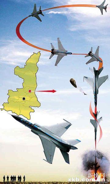 一架飞机在飞行表演完成通场任务返航途中发生事故,坠毁在陕西省蒲城