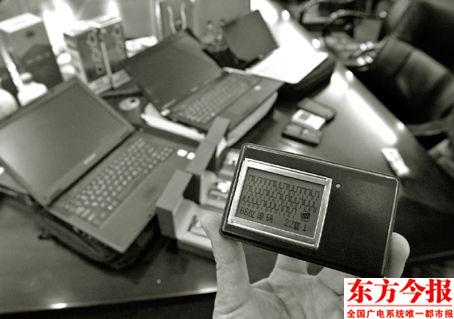 郑州出现汽车遥控钥匙解码器开锁盗窃 针对四种车型高清图片