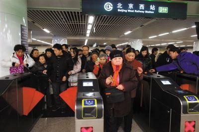 昨日,地铁9号线北京西站,首批乘客刷卡进站。
