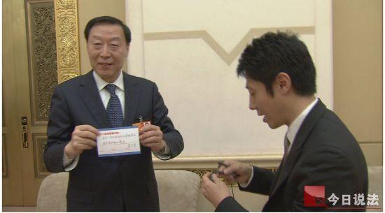 江苏省委书记罗志军在填写他的2012幸福计划