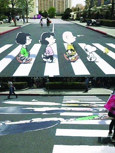 Line Drawing Of Zebra Crossing : 湖北交警拟设置卡通斑马线 微博发帖征求意见 新闻中心 新浪网