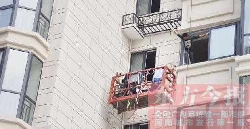 开发商私改业主v业主洛阳衬衫图纸房屋表示伤美景新城定制手工图片
