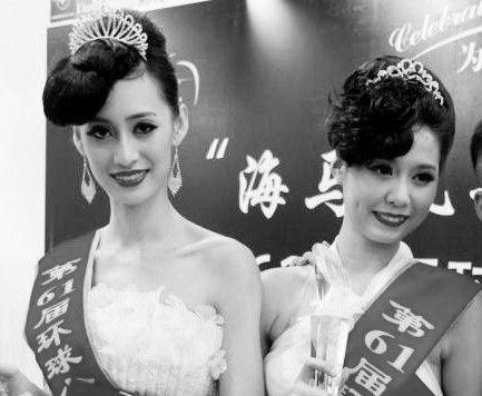 """""""环球小姐""""海南赛区冠、亚、季军被认为""""不美"""""""