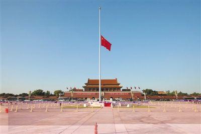 昨日,天安门广场降半旗志哀。新京报记者 王嘉宁 摄