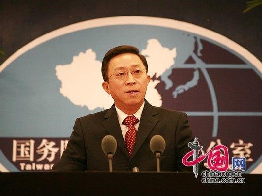 国台办新闻发言人杨毅 中国网 李佳 摄